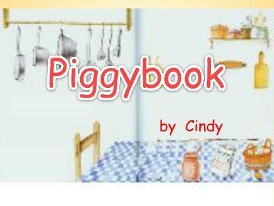 piggybook 幻灯片制作软件