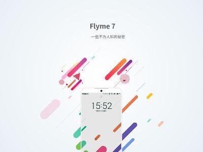 flyme7一些不为人知的秘密 幻灯片制作软件