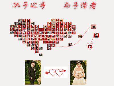 宋欣航&&王思雨 幻灯片制作软件