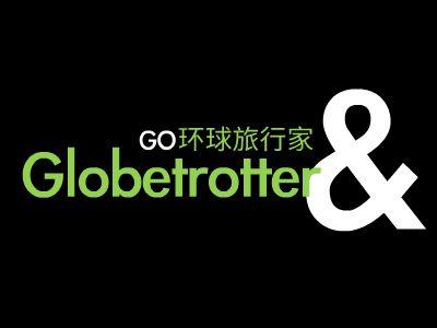GO环球旅行家 幻灯片制作软件