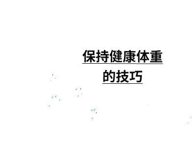 Focusky1234 幻灯片制作软件