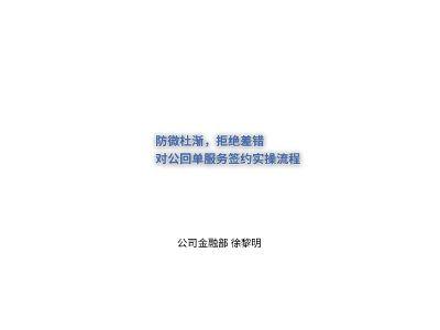 Focusky001-XuLiming 幻灯片制作软件