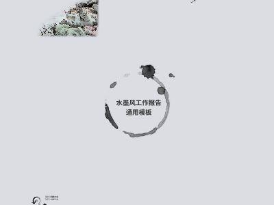 DFSDF 幻灯片制作软件