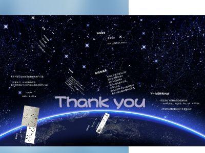 111111111 幻灯片制作软件