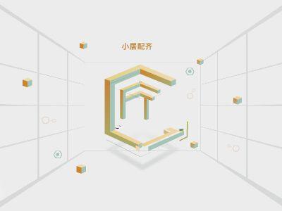 崔辉星组 幻灯片制作软件