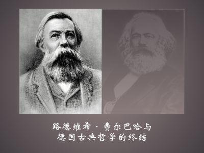Марксизм 幻灯片制作软件