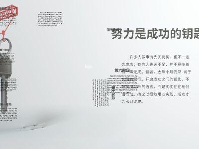 123 幻灯片制作软件
