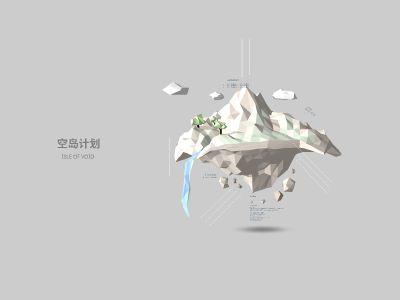 iov 幻灯片制作软件