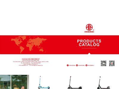 Huaihai2019 PPT制作软件