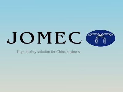 Jomec Introduction PPT制作软件