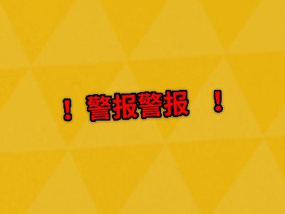 宣传部招新展示 PPT制作软件