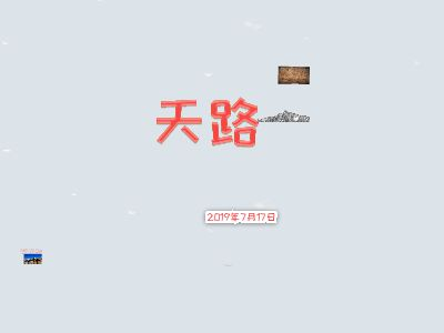 信息技术-33-陈小云 PPT制作软件