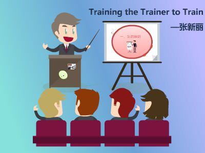 Training the Trainer to Train张新丽 PPT制作软件